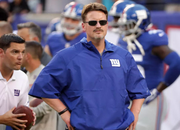 What is Ben McAdoo Doing Now?
